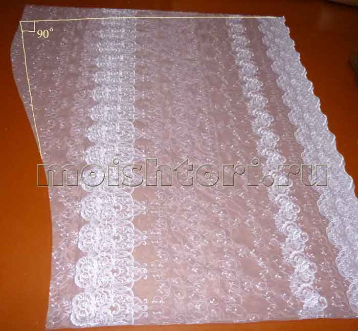 Тюль Арка Соняхи 190*280 см Білий ( Арт 49 б ), цена 570 грн ... | 646x700